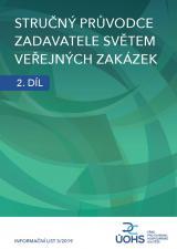 Stručný průvodce zadavatele světem veřejných zakázek - II. díl